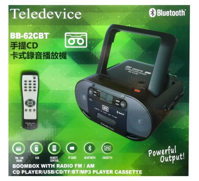 (Teledevice) CD/USB 手提播放機